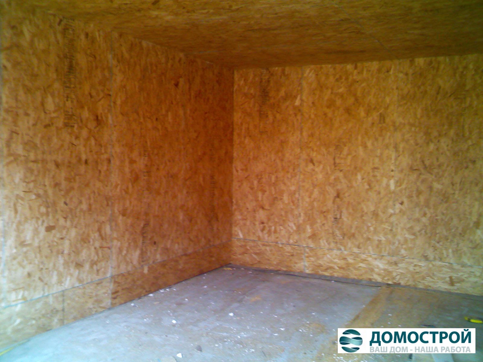Отделка потолка в гараже фото 7